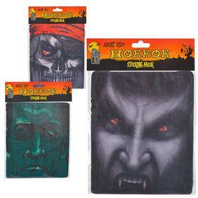 Bulk Pack 8 X Horror Masks Assorted Types