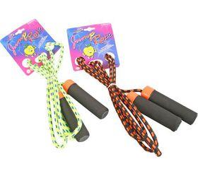 Bulk Pack 8 X Skipping Rope 2.3m