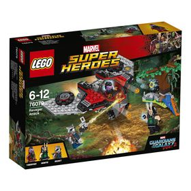 LEGO® Marvel 76079 -  Guardians of the Galaxy - Ravager Attack