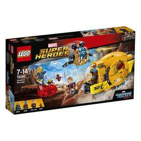 LEGO® Marvel Super Heroes - Ayesha's Revenge