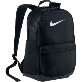 Nike Brasilia Training Backpack - Medium