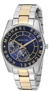 Michael Kors Women's Ryland Two-Tone Watch Mk6195 (Parallel Import)