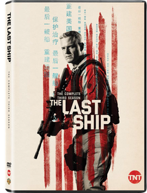 The Last Ship Season 3 (DVD)