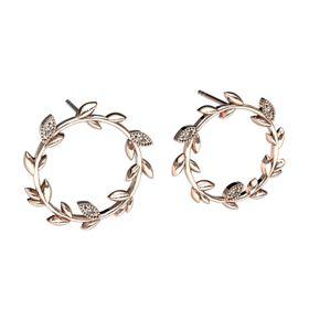Beautiful Branch Diamond Earrings - Rose Gold