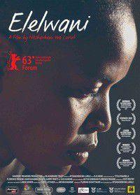 Elelwani - DVD
