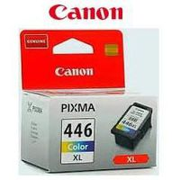 Canon Orignal - Ink Colour - Mg2440 Mg2540