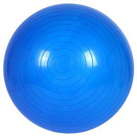 Star Exercise Ball - 65cm