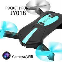 JYO18 Drone