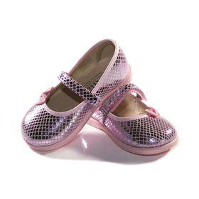 Batilas Girls Lily Pumps - Pink