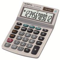 Ultra Link 12 Digit Cost Sell Margin Calculator
