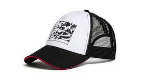 Audi Unisex Sport Comic Print Cap  - Black & White