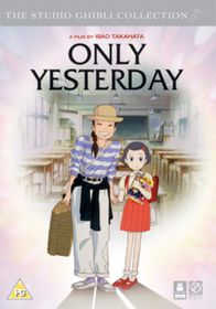 Only Yesterday (Parallel Import - DVD)