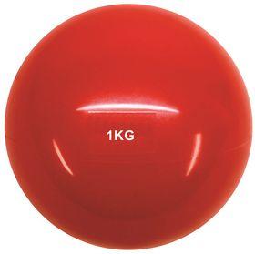 Medalist Toning Balls (Size: 1kg)