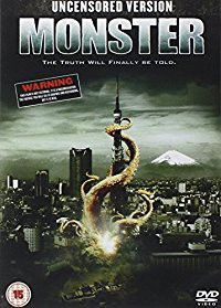 Monster (DVD)