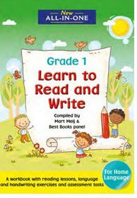 New All-In-One Learn to Read and Write for Grade 1 -