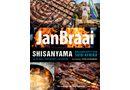 Shisanyama- Braairesepte van Suid-Afrika
