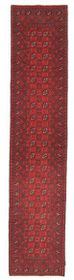 Rugs Original AAQCHA Afghan Design - Red (Size: 76 X 384)