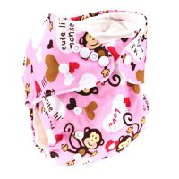 Luxe Life Reusable Cloth Nappy with 2 Micro Fibre Inserts - Pink Monkey Design