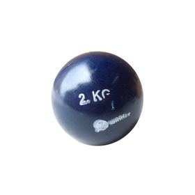 Winner Shot Put Unturned Ball - 2kg
