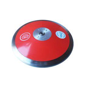 Vinex Hi-Spin Discus - 1kg