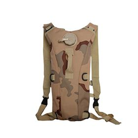2.5L Hydration Backpack - Desert Camouflage