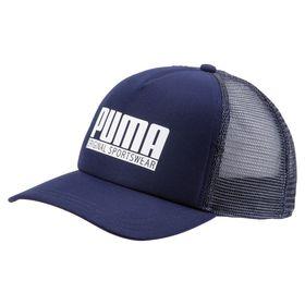 Men's Puma Style Trucker Cap - (Size: Adult)