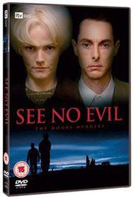 See No Evil (Maxine Peake) - (Import DVD)