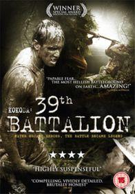 Kokoda 39th Battalion - (Import DVD)