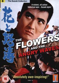 The Flowers and the Angry Waves - (Import DVD)