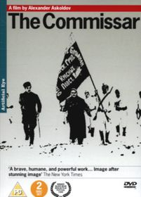 The Commissar - (Import DVD)