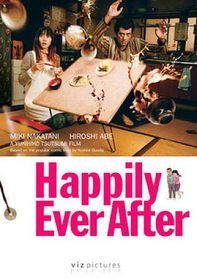 Happily Ever After - (Region 1 Import DVD)