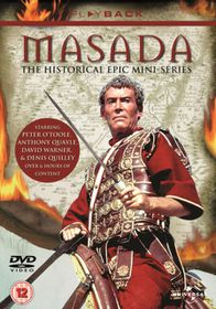 Masada (Parallel Import - DVD)
