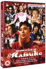 Memories of Matsuko - (Import DVD)