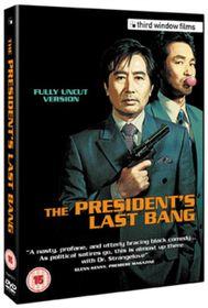 The President's Last Bang - (Import DVD)