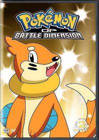 Pokemon:Diamond Pearl Dimension V2 - (Region 1 Import DVD)