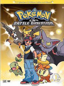 Pokemon:Diamond Pearl Dimen/Box 1 - (Region 1 Import DVD)