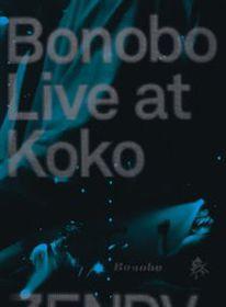 Live @ Koko - (Australian Import DVD)