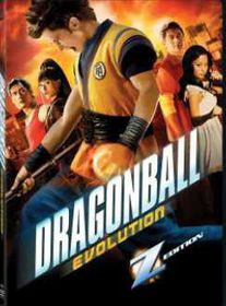 Dragonball Evolution (2009)(DVD)