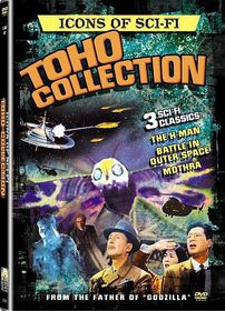 Icons of Science Fiction:Toho Collect - (Region 1 Import DVD)