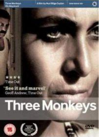 Three Monkeys - (Import DVD)