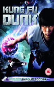 Kung Fu Dunk - (Import DVD)