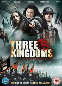 Three Kingdoms Resurrection Of The Dragon (DVD)
