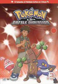 Pokemon:Diamond Pearl Dimen/Box 3 - (Region 1 Import DVD)