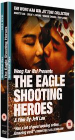 The Eagle Shooting Heroes (Parallel Import - DVD)
