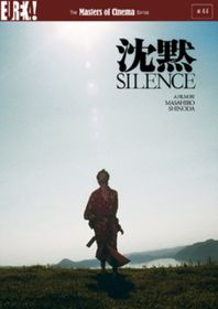 Silence - (Import DVD)