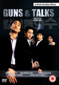 Guns and Talks - (Import DVD)