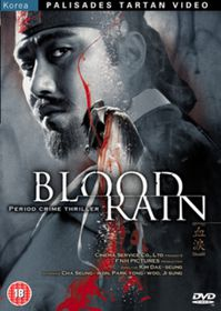 Blood Rain - (Import DVD)