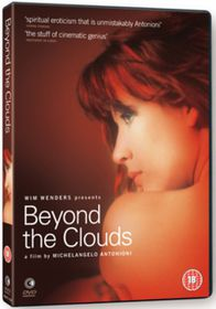 Beyond the Clouds - (Import DVD)