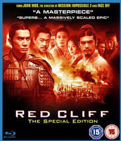 Red Cliff Special Edition (Blu-ray)