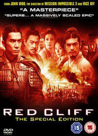 Red Cliff: The Special Edition (DVD)